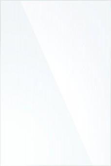STIEBEL ELTRON Strahlungsheizung RHW 700, weiß, 0.84 m2, 0.7 kW, 230 V